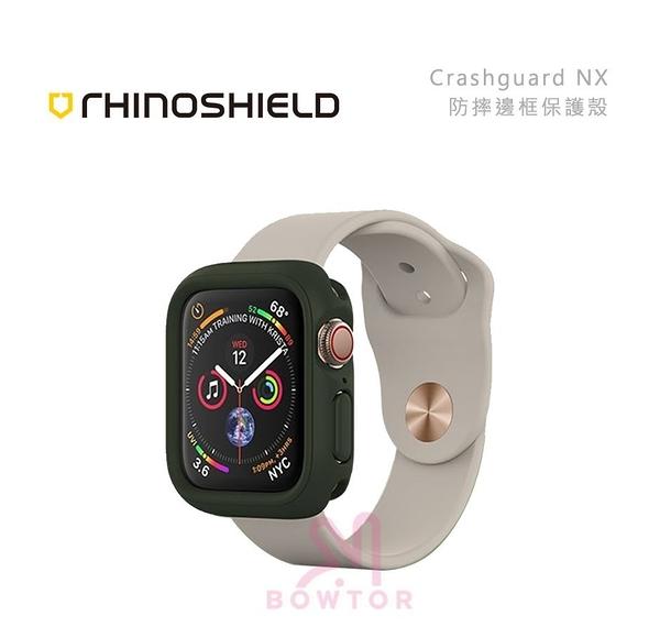光華商場。包你個頭【犀牛盾】Apple Watch Crashguard NX 防摔邊框保護殼 多色可選 42mm