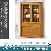《固的家具GOOD》518-4-AK 亞緹香檜4尺推門書櫃中抽【雙北市含搬運組裝】