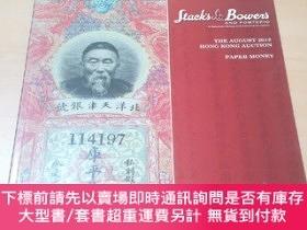 二手書博民逛書店Stack s罕見bowers The August 2012 Hong Kong Auction PAPER M