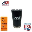 【AO COOLERS】旅行不鏽鋼保溫杯-酷黑BLACK TRAVEL TUMBLER 液體保冷16小時, 保溫8小時