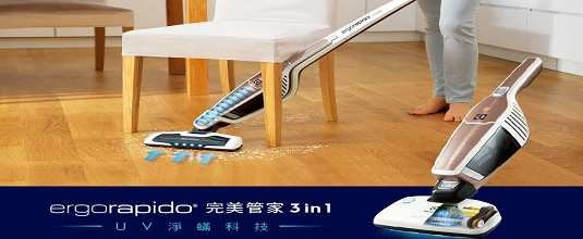 ophone-hotbillboard-b545xf4x0535x0220_m.jpg