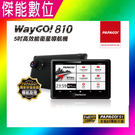 PAPAGO WayGo 810 【贈16G】 五吋WIFi導航+1080P行車記錄器 同Garmin 4592R PLUS