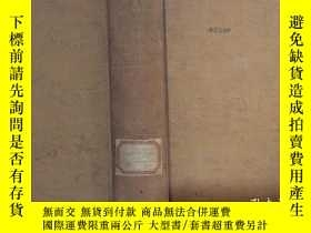 二手書博民逛書店X-Rays罕見in Theory and Experiment