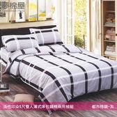 活性印染5尺雙人薄式床包+鋪棉兩用被組-都市格調-灰/夢棉屋