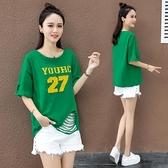 短袖女ins潮2021年新款夏季超火網紅大碼純棉t恤破洞棉麻短款上衣 「雙11狂歡購」