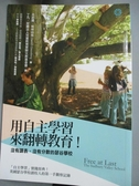 【書寶二手書T1/親子_LGN】用自主學習來翻轉教育!沒有課表、沒有分數的瑟谷學校_丹尼爾