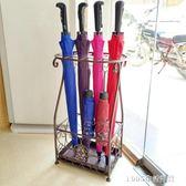 傘架 雨傘架酒店 大堂家用鐵藝傘筒雨傘桶收納桶落地式放摺疊傘架子 1995生活雜貨 igo