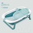 寶寶浴盆嬰兒洗澡盆可折疊新生兒用品大號可坐躺小孩兒童浴桶 LJ6615【極致男人】