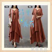 長袖洋裝 文藝棉麻洋裝大擺長袖寬鬆中長款袍子假兩件長裙  『米菲良品』