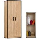 衣櫃 衣櫥 SB-539-8 溫蒂2.5尺橡木紋雙吊衣櫃【大眾家居舘】