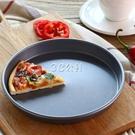 披薩盤餅底烤盤圓形家用商用烘焙烤箱pizza蛋糕模具套裝