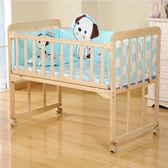 嬰兒床 萌寶樂嬰兒床新生兒實木無漆環保寶寶床搖籃床可變書桌可拼接大床免運推薦