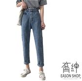 EASON SHOP(GW0348)實拍復古簡約純色鬆緊腰丹寧多口袋前排釦牛仔褲女高腰顯瘦長褲直筒九分褲休閒褲