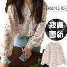 EASON SHOP(GW7515)韓版法式花朵小碎花排釦翻領開衫泡泡袖長袖雪紡花襯衫女上衣服落肩寬鬆打底內搭