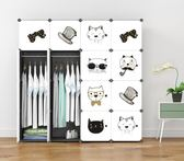 簡約簡易現代經濟型衣柜 組裝收納單人組合家用宿舍出租塑料衣櫥WY❥ 全館1元88折