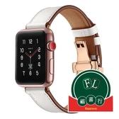 現貨 iwatch4/5代表帶真皮原裝表帶蘋果手表帶男女【福喜行】