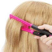 V型夾式美髮梳子 梳子 蓬鬆 內彎 空氣感 造型梳 美髮梳 夾梳 直髮梳 V型梳 V型夾梳