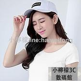短袖T恤白色t恤女短袖純棉修身春夏季打底衫純色半袖T顯瘦上衣 【小檸檬】