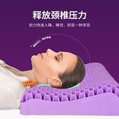 護頸枕 夏透氣無壓枕護頸椎果膠枕芯可水洗單人帶枕套睡覺專用枕頭