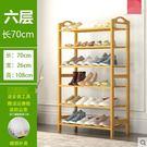 鞋架簡易客廳家用多層鞋櫃實木經濟型收納架...