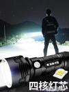 強光手電筒可充電超亮遠射LED戶外氙氣燈...