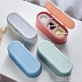 調料盒四格一體套裝廚房用品收納家用調味品瓶裝味精的鹽罐糖罐子 秋季新品