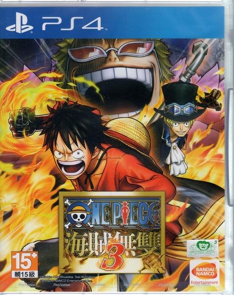 現貨中 PS4遊戲 航海王 海賊無雙 3 One Piece 中文亞版  【玩樂小熊】