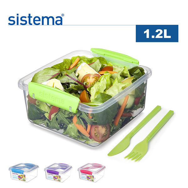 sistema 紐西蘭進口外帶野餐沙拉保鮮盒1.2L(附餐具) (四色隨機)