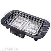 烤盤 電燒烤架韓式家用無煙烤羊肉串電烤爐商用烤串機鍋室內小烤肉爐盤 igo辛瑞拉