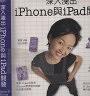 二手書R2YB 2011年11月初版《深入淺出iPhone與iPad開發 第二版