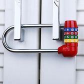 加長密碼鎖櫥柜鎖家用衣柜柜門文件柜鞋柜U型掛鎖 萬客居