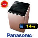 國際牌 PANASONIC NA-V158DB 14kg 直立式 洗衣機 脫水 泡洗淨 NAV158DB 公司貨 ※運費另計(需加購)