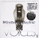 【停看聽音響唱片】【CD】西電300B真...