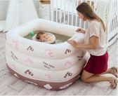 倍護嬰 嬰兒游泳池保溫充氣嬰幼兒童寶寶游泳池戲水池新生兒浴盆igo『韓女王』