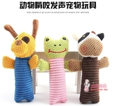 寵物玩具 寵物用品狗狗中小型犬泰迪貴賓小狗幼犬發聲磨牙毛絨玩具玩偶