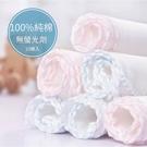 紗布巾(一包十條)【JF0021】DL高...