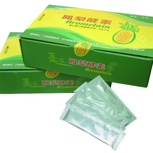 薑之軍 鳳梨酵素(30包/盒) 4盒特惠價