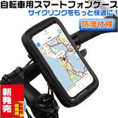 iphone8 SYM JET POWER gt evo mii摩托車導航座摩托車手機架子機車衛星導航車架機車外送手機座