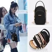 手機包女斜挎包2021新款潮韓版百搭迷你裝手機的小包包單肩鏈條包 美物生活館