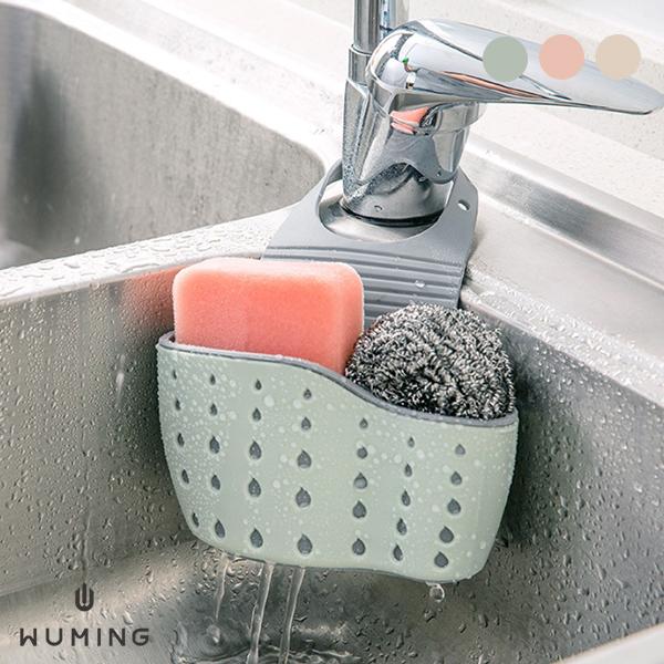 掛籃 收納 瀝水袋 瀝水籃 收納籃 暗扣 可調 可掛 多功能 廚房 洗碗 海綿 洗碗精 『無名』 P10112