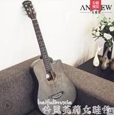 吉他安德魯民謠吉他初學者學生成人入門自學38寸41寸木吉他男女生吉它 貝芙莉LX