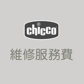 chicco-Kwik.One-安全帶保護套2色可選