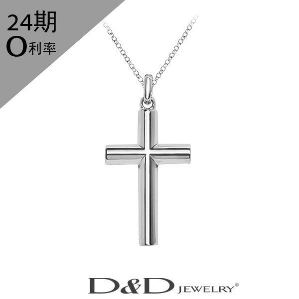 情人節禮物 D&D K金十字架項鍊 Hope 大希望系列