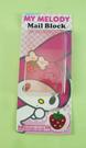 【震撼精品百貨】My Melody 美樂蒂~螢幕貼_草莓