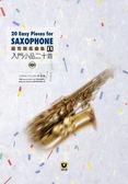 【小叮噹的店】管樂系列.薩克斯風曲集(1):入門小品二十首【附CD】