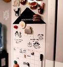 小魚家 ins風小房子造型軟磁冰箱貼留言板留言貼 安妮塔