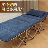 折疊單人床辦公室午睡床午休床家用便攜簡易行軍床