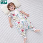 嬰兒紗布睡袋分腿春夏薄款寶寶半袖防踢被暖氣空調房連身衣【完美生活館】