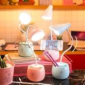 檯燈觸摸充電護眼台燈led書桌臥室大學生宿舍學習寫字折疊筆筒小夜燈
