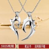 心心相印情侶項鍊一對 S925純銀飾品男女吊墜韓版鎖骨鏈免費刻字
